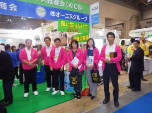 エコプロダクツ2014 in 東京ビックサイト