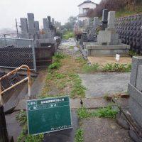 2016/3/22 公共工事 高峰霊園園路改修工事