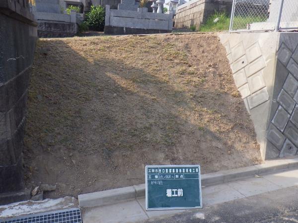 2016/8/24 谷口公園