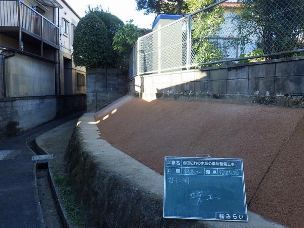 2016/4/17 公共工事 吉田にれの木公園整備工事
