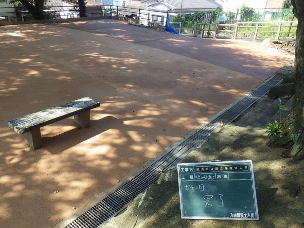 2016/7/21 東貴船公園広場整備工事