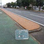 平成31年度行橋筑豊管内道路植栽維持管理工事