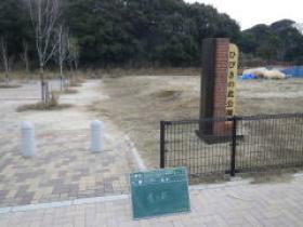 H24年度公共工事実績 北九州市 学研北部ひびきの北公園整備工事 ひびきの北公園法面