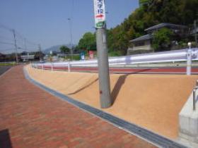 H25年度公共工事実績 直方県土木事務所 北九州小竹線道路周辺整備工事